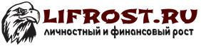 lifrost.ru