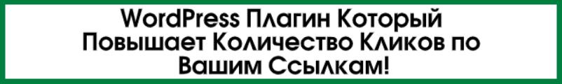 pryatatel_ssilok