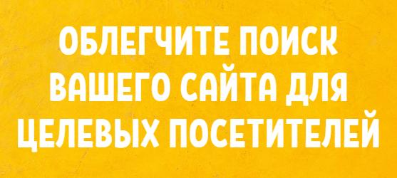 pravilnij_vibor_domena