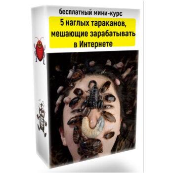 ilnur_yusupov_kurs_po_partnerkam.png